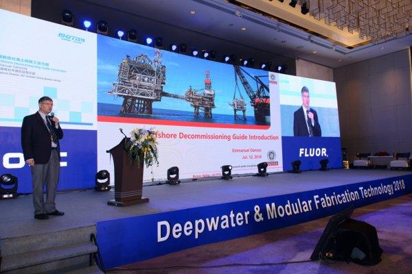 必维:共同面对未来海洋油气生产设施退役拆除的挑战