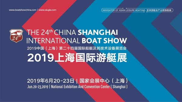 The 23rd China (Shanghai) International Boat Show 2018 (CIBS) was a Resounding Success, and Plans Are Underway for a Bigger Event Next Year at a New Location