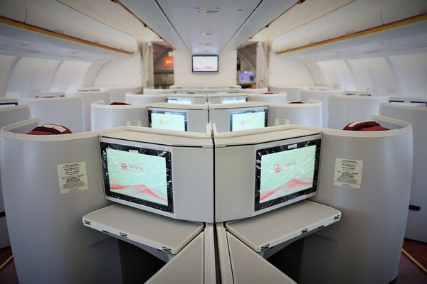 图三 A330-300头等舱