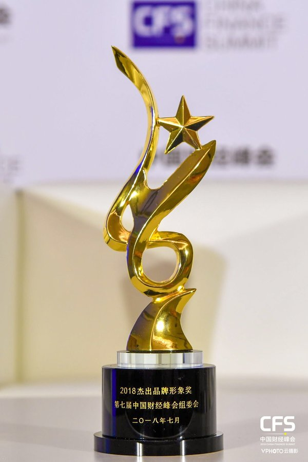 "Air Liquide China wins ""Best Brand Image"" award for third consecutive year at 7th China Finance Summit"