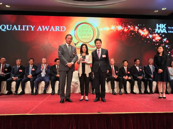 New World Facilities Management Company Limited awarded 2018 HKMA Quality Award -- Special Award for Small and Medium Enterprises