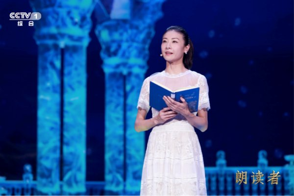 San Francisco Ballet prima ballerina Yuan Yuan Tan reading during her appearance on the Chinese cultural program The Reader