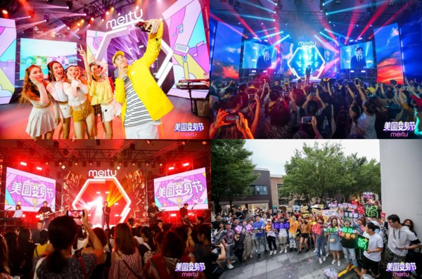 Meitu Kicks Off Inaugural Meivolution Festival in Shanghai