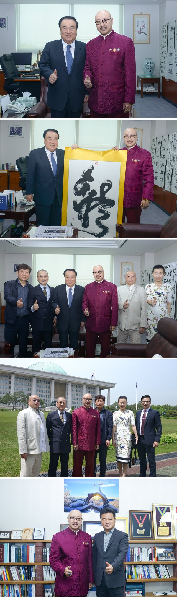 Dato' Sri Baima Aose Visited National Assembly of South Korea for Congratulations to Moon Hee-Sang's Election as Speaker