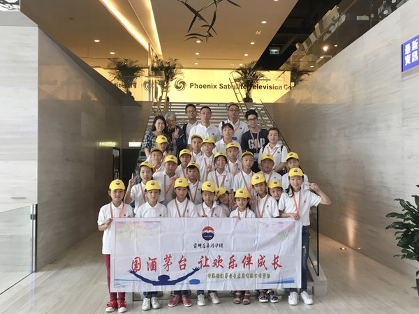 Left-behind children of Daozhen County visited the headquarters of Phoenix Satellite Television