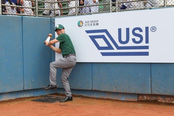 环旭电子与母公司日月光集团共同赞助海峡两岸学生棒球联赛
