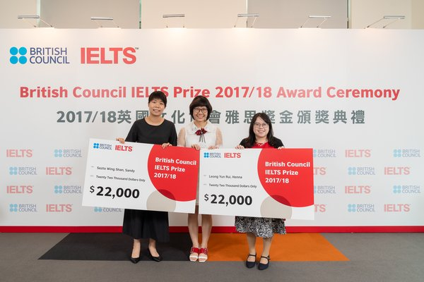 British Council in Hong Kong Announces 2018 IELTS Prize Winners