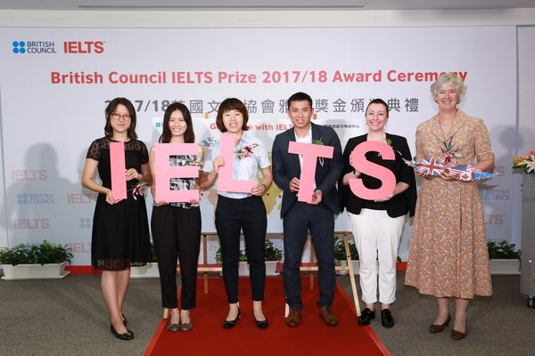 British Council in Taiwan Announces 2018 IELTS Prize Winners