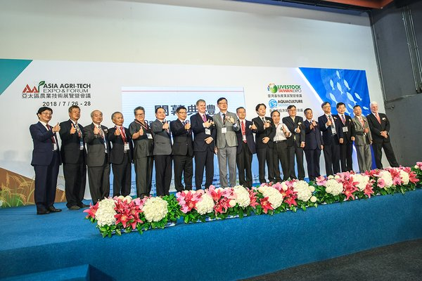 VIP photo call at the opening ceremony of Asia Agri-Tech Expo & Forum.