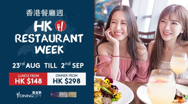 Hong Kong Restaurant Week returns for its 8th year