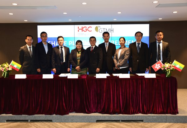HGC acquires a majority stake in GTMH, a leading network service provider in Myanmar