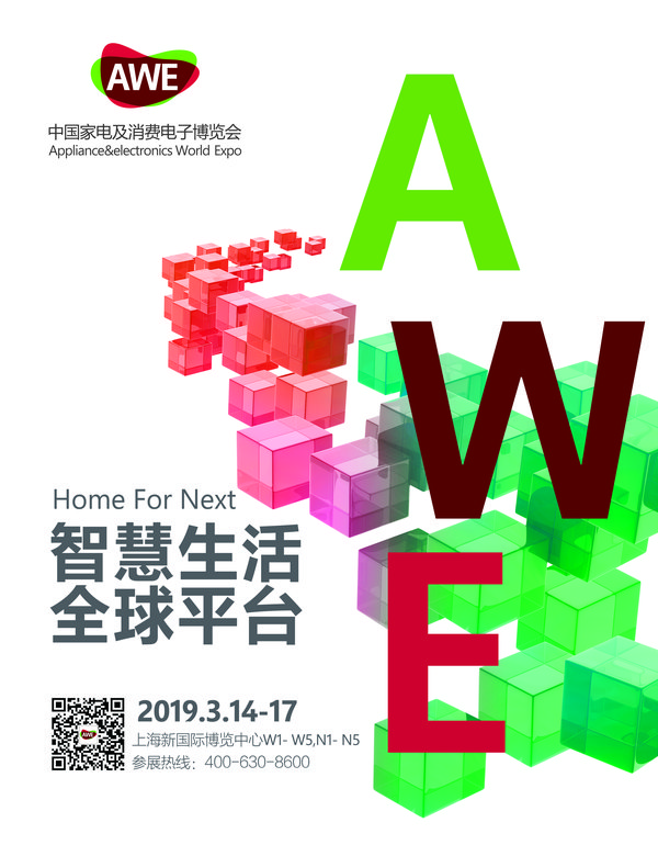 Appliance & Electronics World Expo (AWE) 2019 akan diluncurkan di Shanghai, bertema Home For Next