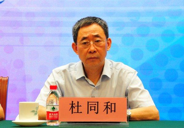 中国轻工业联合会副会长兼秘书长杜同和