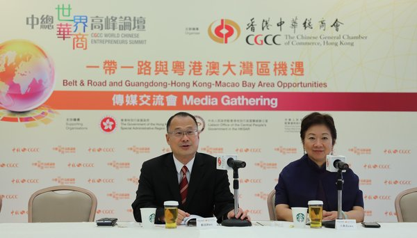 "Dr. Jonathan Choi said that the Summit, with the theme of ""Belt & Road and Guangdong-Hong Kong-Macao Bay Area Opportunities"", would explore from a macro perspective the regional cooperation outlook and how Chinese entrepreneurs and businesses, professionals and scholars might seize opportunities for further growth."