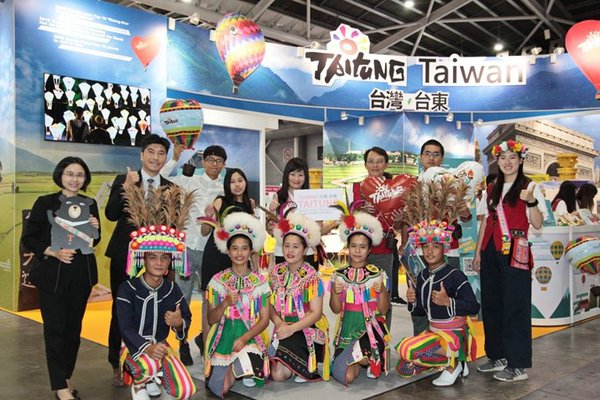 Taitung county recognized as Star Travel Destination for her natural sceneries