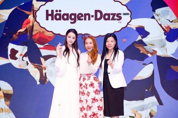 这个中秋,有你在真好(从左至右依次为哈根达斯代言人迪丽热巴、哈根达斯所属通用磨坊中国区总裁Cynthia Chen女士、阿里巴巴集团天猫大客户部总经理王亿红女士)