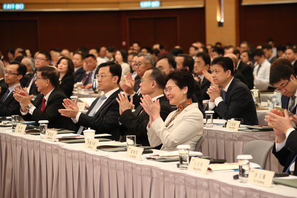 Officiating guests and distinguished speakers listened to the opening speech.
