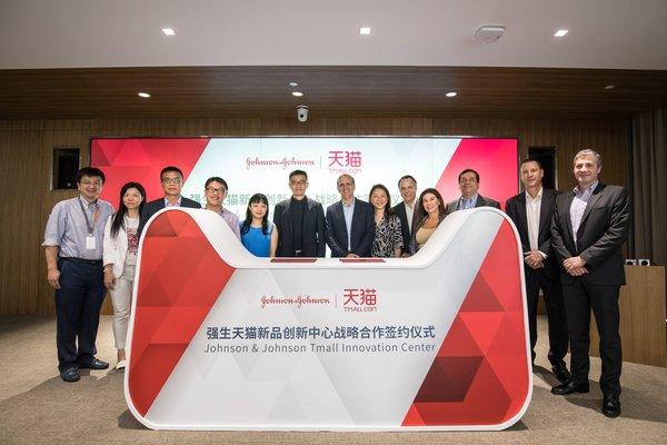 消费品巨头强生携手天猫新品创新中心,共探中国消费品行业新生态