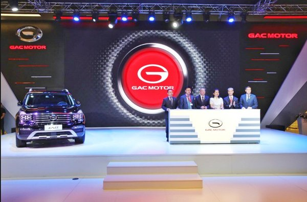 GAC Motor announced the official launch of GAC Motor RUS
