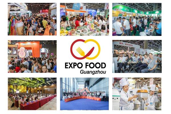 2019世界食品广州展全新启航并招展