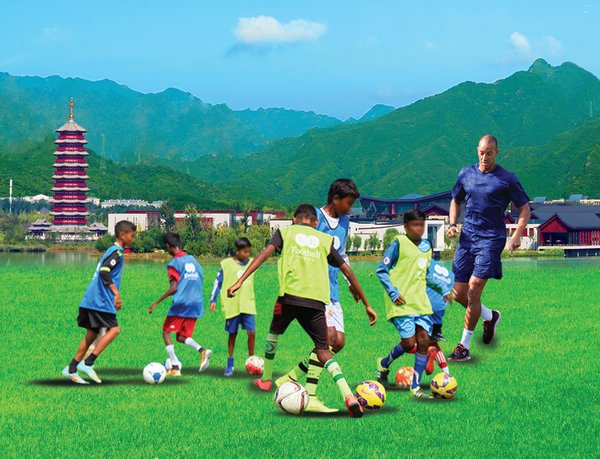 Yanqi Island Football Camp Coached by Former Premier League Star
