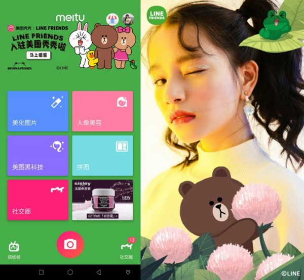 Meitu's Customized LINE FRIENDS AR Filters Used Over 30 Million Times in China in Two Weeks