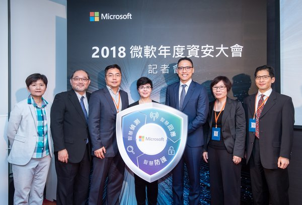 Microsoft Cybersecurity Summit 2018: Breaking Through the Traditional Defense Structure, Redefining Cybersecurity