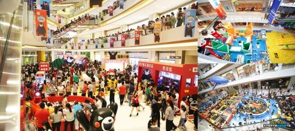 中海商业:济南环宇城社区mall五大成功之道