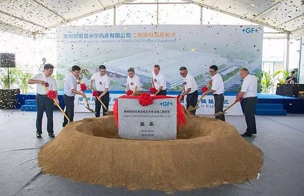 GF Machining Solutions holds a ground-breaking ceremony for its new Phase II project in Changzhou National Hi-Tech District