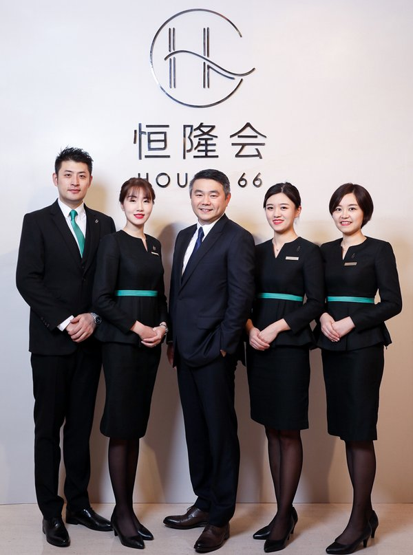 Hang Lung Launches New Customer Relationship Management Program