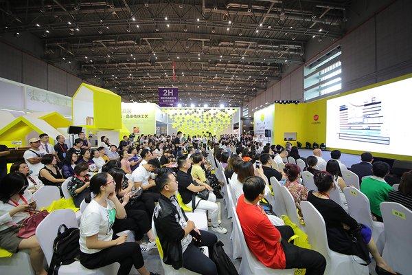 2018中国软装大会:新商业下的设计方向在这里揭晓