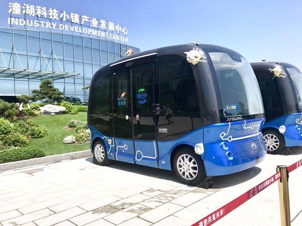 潼湖科技小镇成为国内首个引进量产百度无人车的园区