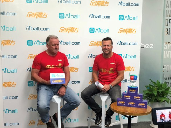 Andreas Brehme and Lothar Matthaus interviewed at AIBall HQ