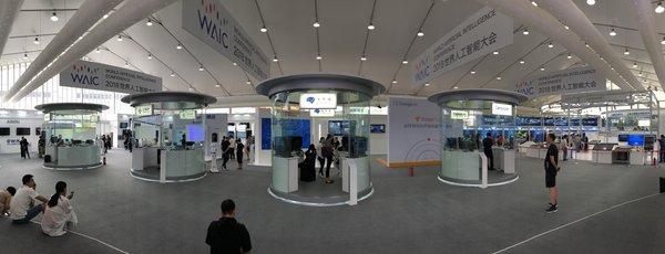 地平线芯片及解决方案亮相世界人工智能大会(WAIC)