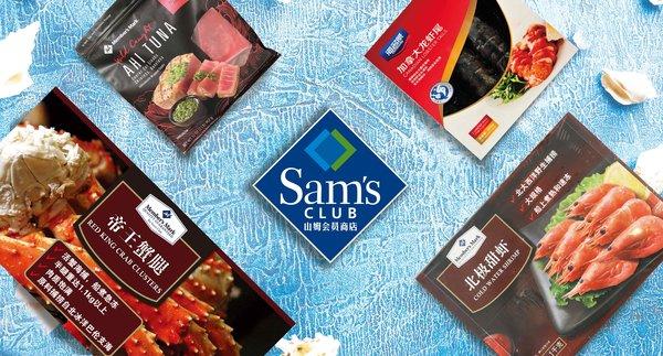 山姆冷冻海鲜占比超七成,进口与自有品牌翻倍增长