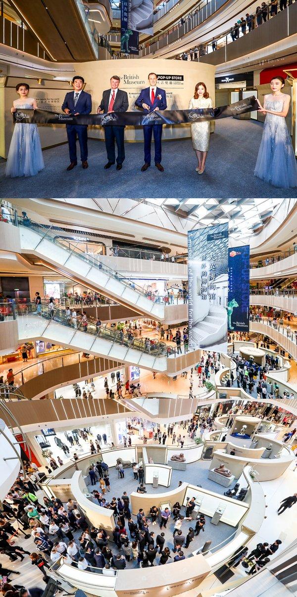 LCM與大英博物館強強聯手引入首個入駐商業中心的頂級文化IP《亙古奧秘》流動體驗館吸引了眾多觀眾欣賞