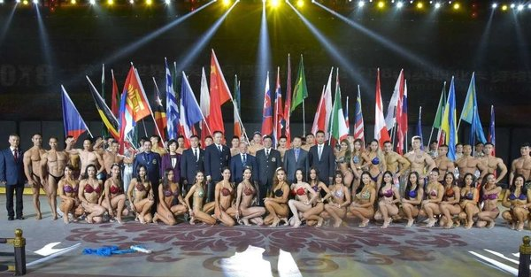 Xi'an Hosts Bodybuilding and Fitness Competition as Part of Belt and Road Push