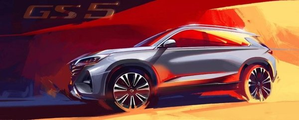 All-new GS5 SUV