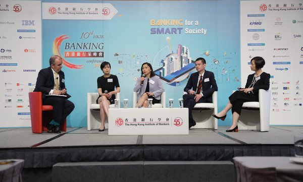 The 10th HKIB Banking Conference Concludes in Hong Kong