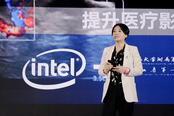 英特尔公司市场营销集团行业解决方案部中国区总经理梁雅莉发表演讲