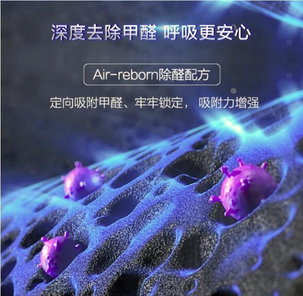 A.O.史密斯甲醛净化器成为中国家电院力推除醛神器
