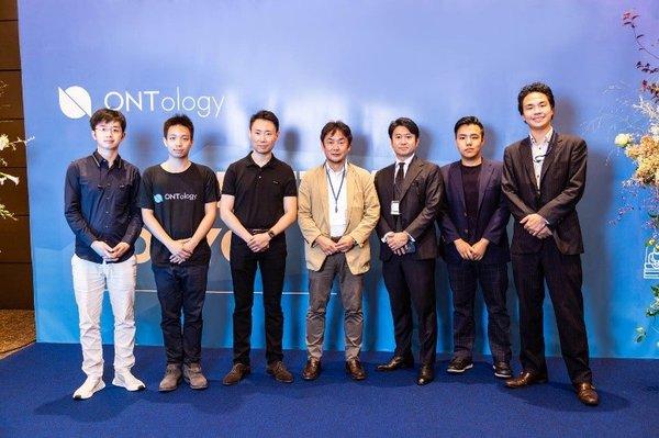 本体(Ontology)团队与日本元气链Genkicell团队部分成员合影