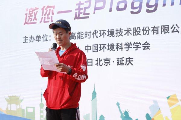 清华晨跑团资深成员、城市美化跑团创立者叶让剑致辞