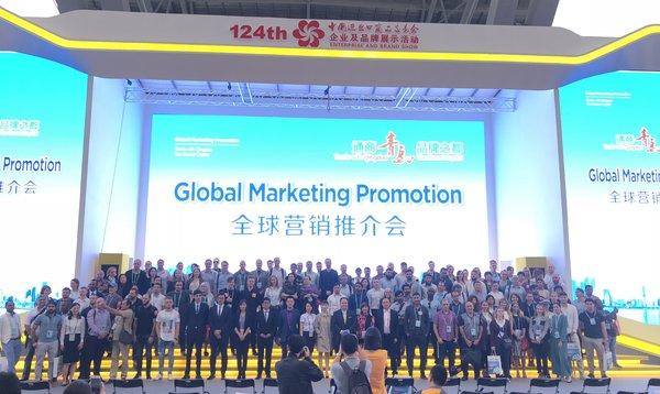 """""""通商青岛 品牌之都""""全球营销推介会在124届广交会一期成功举办"""