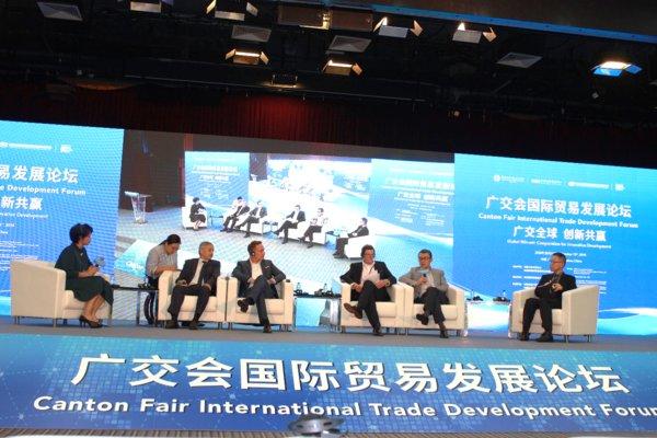 SGS我国总裁杜佳斌到会124届广交会世界贸易开展论坛