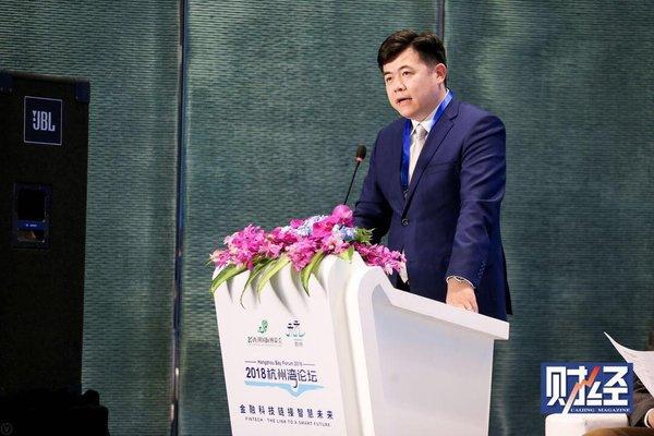 辉腾金控董事长岑鹏发表主题演讲