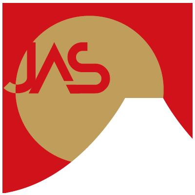日本农业、林业和渔业部公布特殊标准的新JAS标志