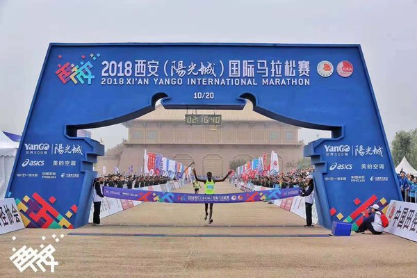 2018 Xi'an International Marathon Thrills Crowds Amidst Displays of Antiquity and Modernity