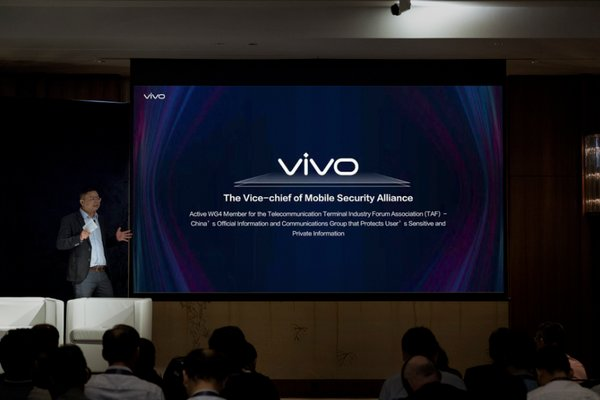 "Vivo Spearheads 5G-Embedded ""Intelligent Phone"" Era, Accelerating AI Research and Development"