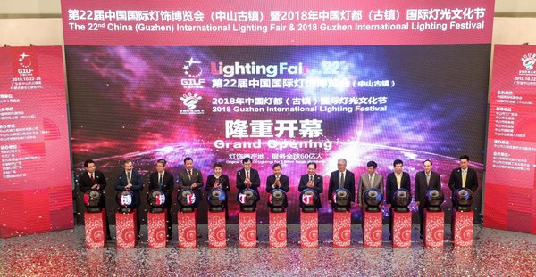 The Grand Opening of the 22nd China (Guzhen) International Lighting Fair and the 2018 Guzhen International Lighting Festival: Focus of the Global Attention